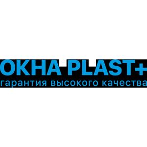 Фирма Пласт Плюс