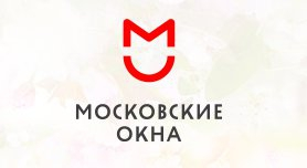 Фирма Московские окна