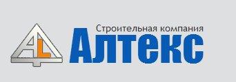 Фирма Алтекс