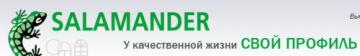 Фирма Окна Саламандер
