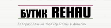 Фирма Rehau