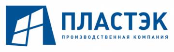Фирма Пластэк