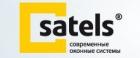 Фирма Satels